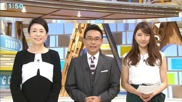 2018年06月29日三田友梨佳の画像02枚目