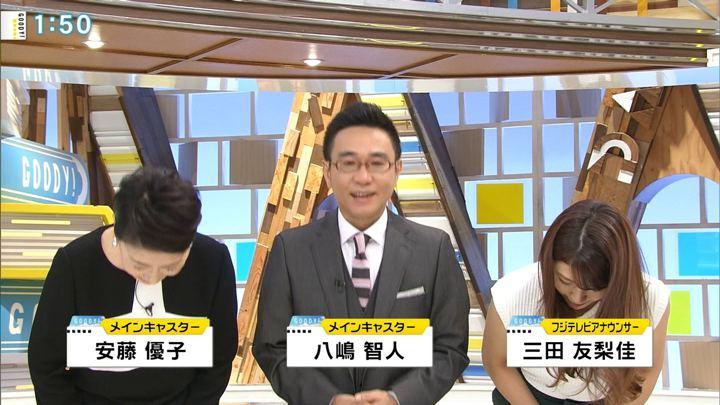 2018年06月29日三田友梨佳の画像03枚目