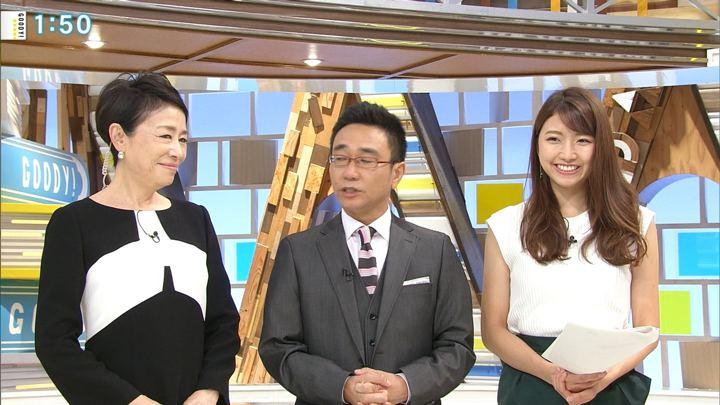 2018年06月29日三田友梨佳の画像04枚目