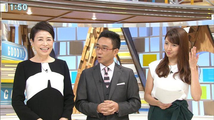 2018年06月29日三田友梨佳の画像05枚目