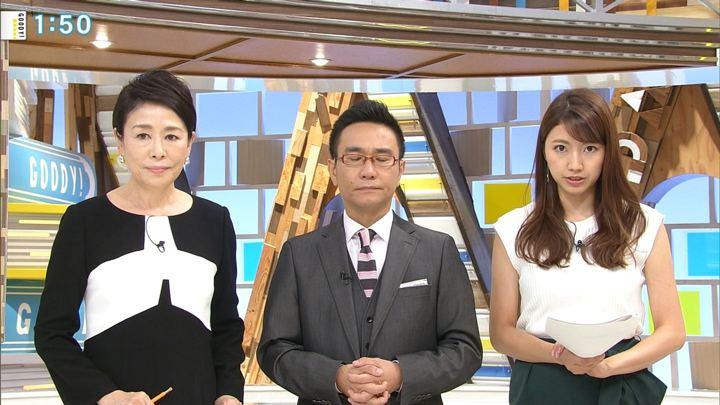 2018年06月29日三田友梨佳の画像06枚目