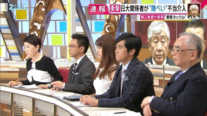2018年06月29日三田友梨佳の画像07枚目