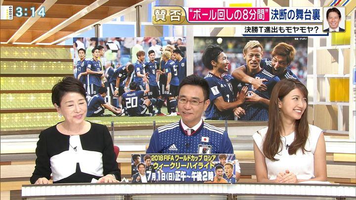 2018年06月29日三田友梨佳の画像10枚目