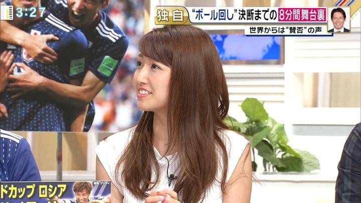 2018年06月29日三田友梨佳の画像12枚目