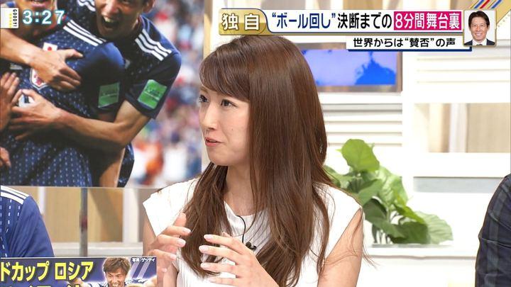 2018年06月29日三田友梨佳の画像14枚目