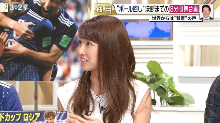 2018年06月29日三田友梨佳の画像15枚目
