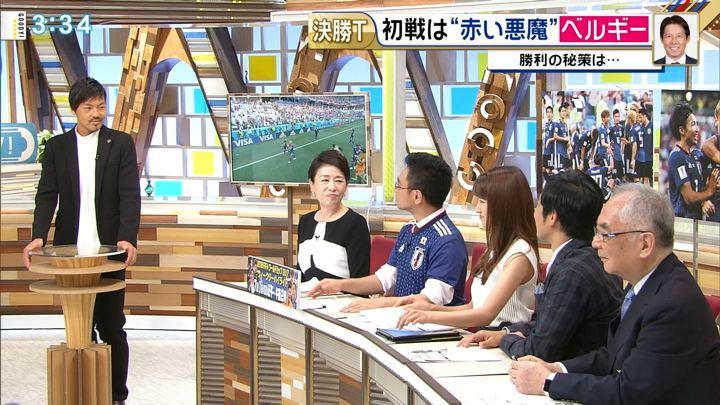 2018年06月29日三田友梨佳の画像16枚目