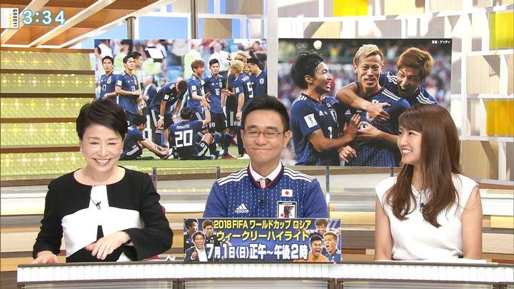 2018年06月29日三田友梨佳の画像17枚目