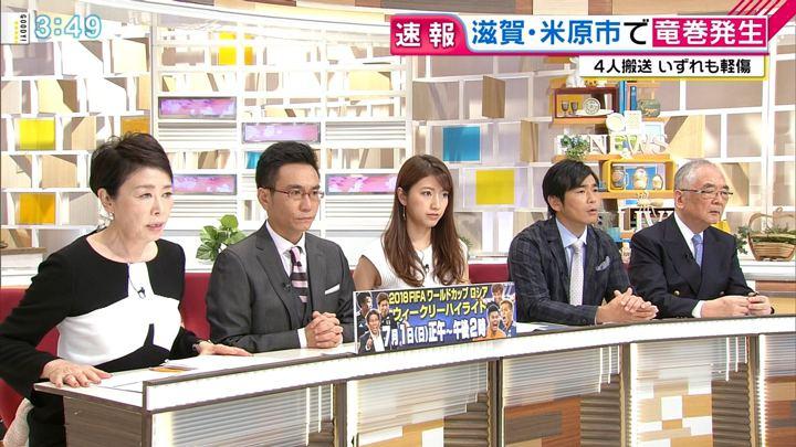 2018年06月29日三田友梨佳の画像18枚目