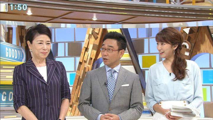 2018年07月02日三田友梨佳の画像03枚目