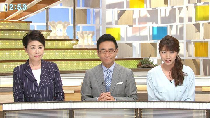 2018年07月02日三田友梨佳の画像11枚目
