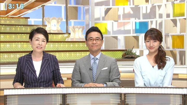 2018年07月02日三田友梨佳の画像12枚目