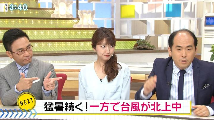2018年07月02日三田友梨佳の画像15枚目