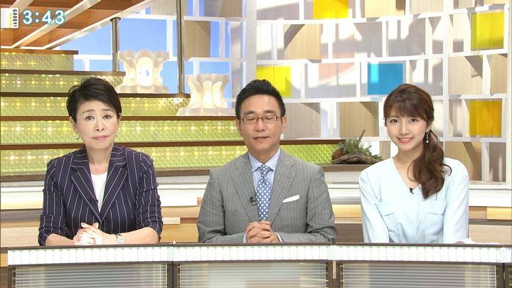 2018年07月02日三田友梨佳の画像17枚目