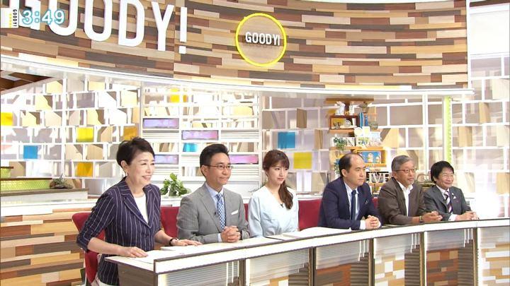 2018年07月02日三田友梨佳の画像18枚目