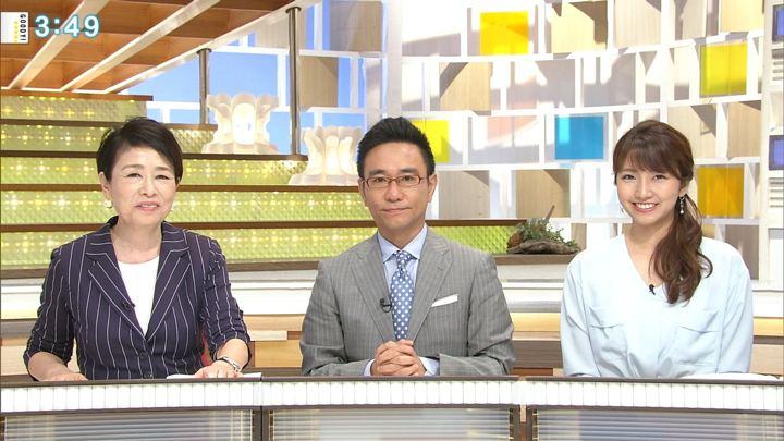 2018年07月02日三田友梨佳の画像19枚目