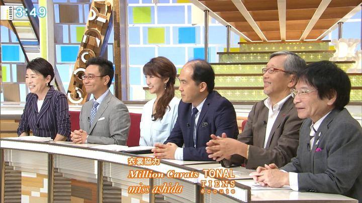 2018年07月02日三田友梨佳の画像20枚目