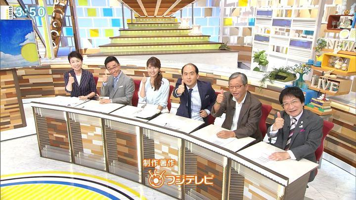 2018年07月02日三田友梨佳の画像21枚目