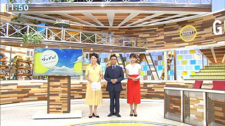 2018年07月03日三田友梨佳の画像01枚目