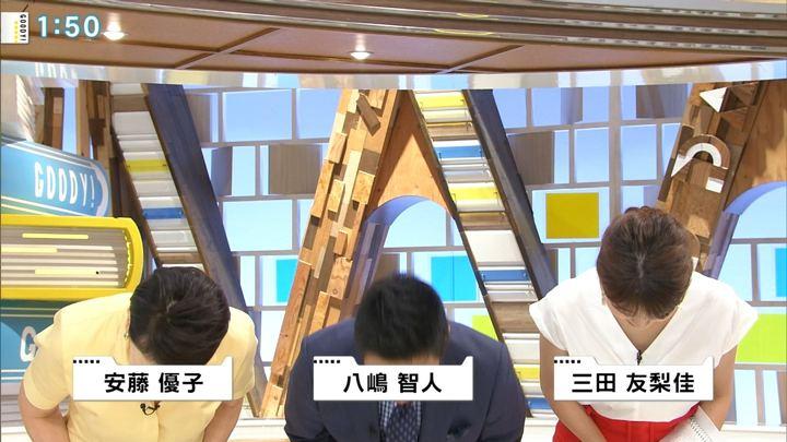 2018年07月03日三田友梨佳の画像03枚目