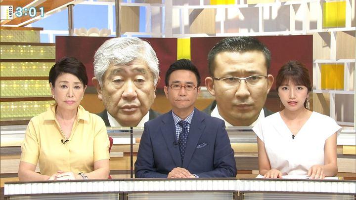 2018年07月03日三田友梨佳の画像07枚目