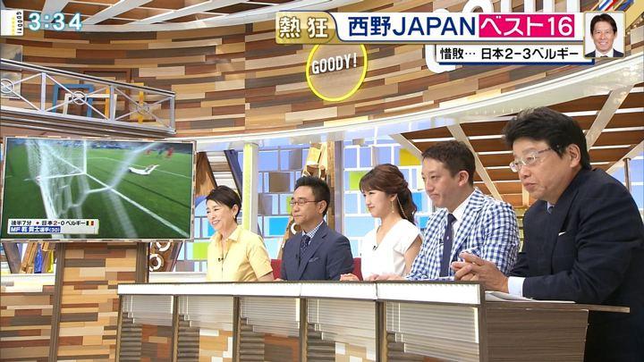 2018年07月03日三田友梨佳の画像08枚目