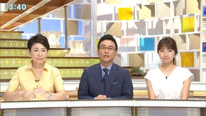 2018年07月03日三田友梨佳の画像10枚目
