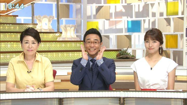 2018年07月03日三田友梨佳の画像11枚目