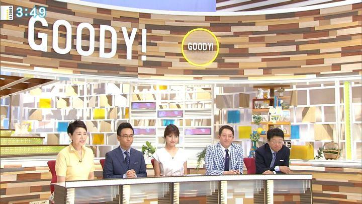 2018年07月03日三田友梨佳の画像12枚目
