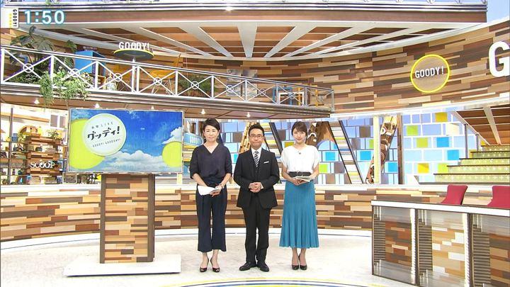 2018年07月04日三田友梨佳の画像01枚目