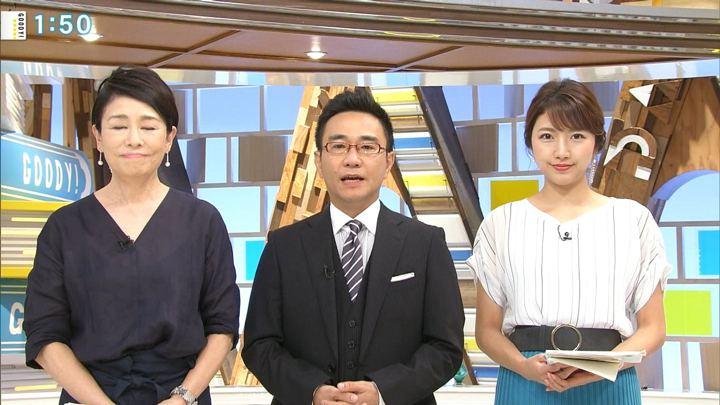 2018年07月04日三田友梨佳の画像02枚目