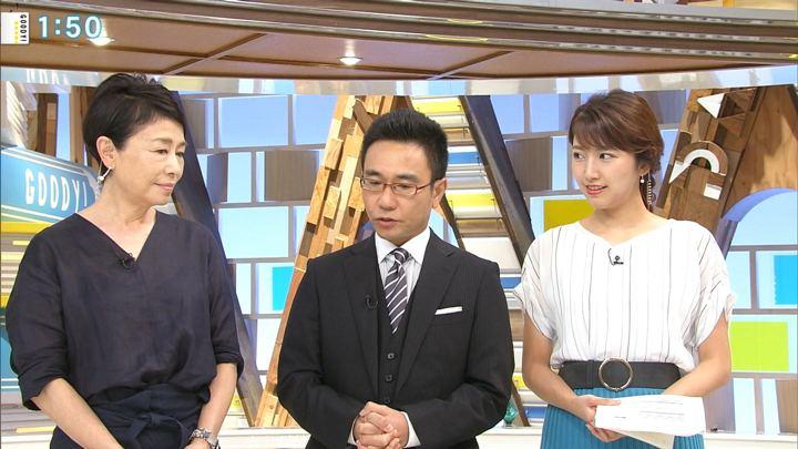 2018年07月04日三田友梨佳の画像04枚目
