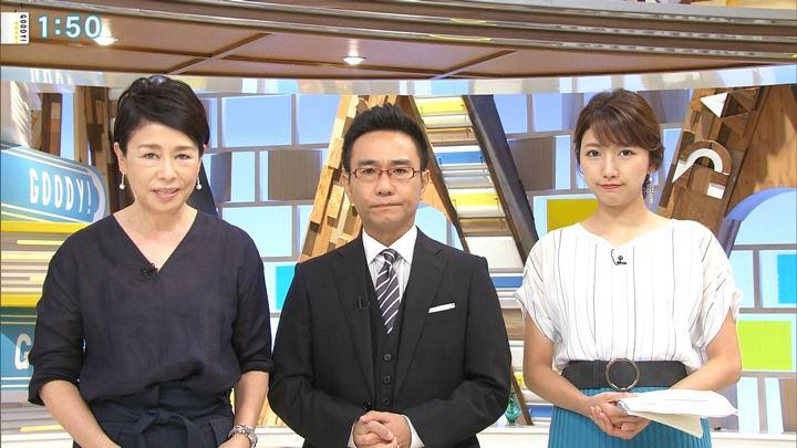 2018年07月04日三田友梨佳の画像05枚目