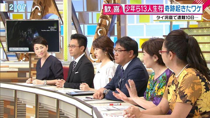 2018年07月04日三田友梨佳の画像07枚目