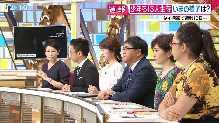 2018年07月04日三田友梨佳の画像09枚目