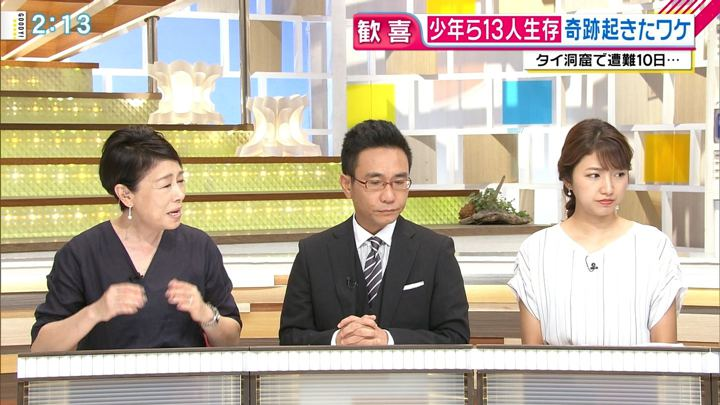 2018年07月04日三田友梨佳の画像10枚目