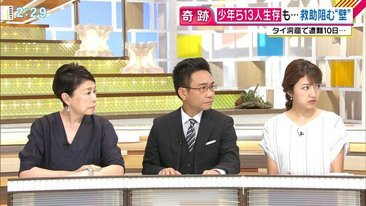 2018年07月04日三田友梨佳の画像12枚目