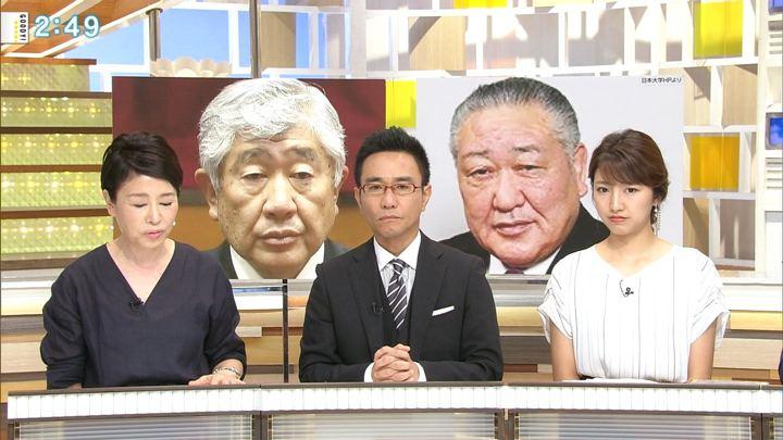 2018年07月04日三田友梨佳の画像14枚目