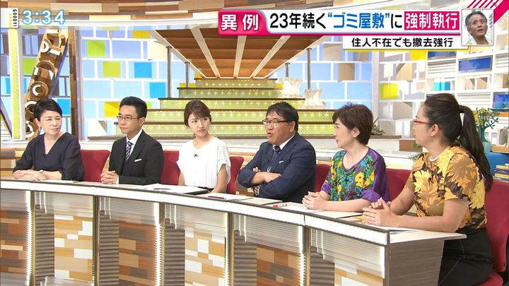 2018年07月04日三田友梨佳の画像16枚目
