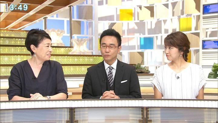2018年07月04日三田友梨佳の画像19枚目