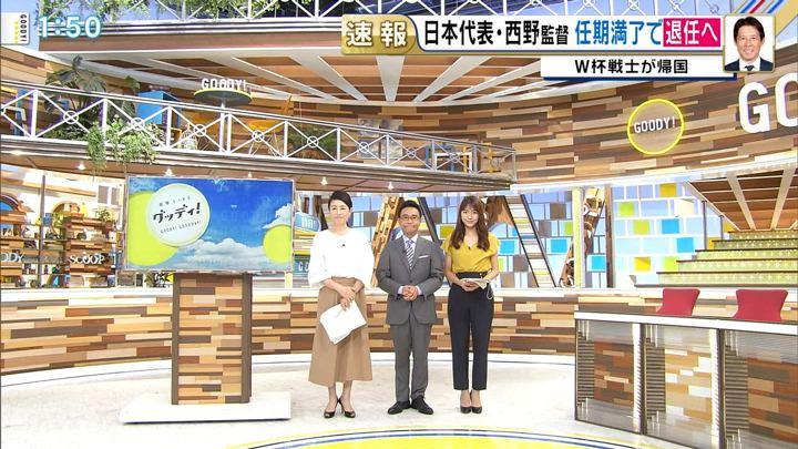 2018年07月05日三田友梨佳の画像01枚目