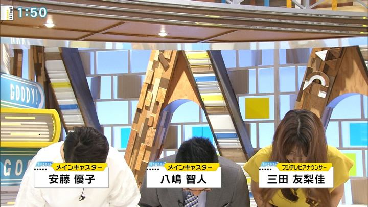 2018年07月05日三田友梨佳の画像02枚目