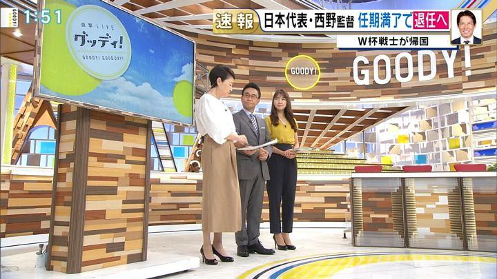 2018年07月05日三田友梨佳の画像05枚目