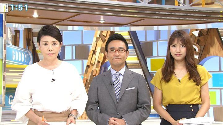 2018年07月05日三田友梨佳の画像06枚目