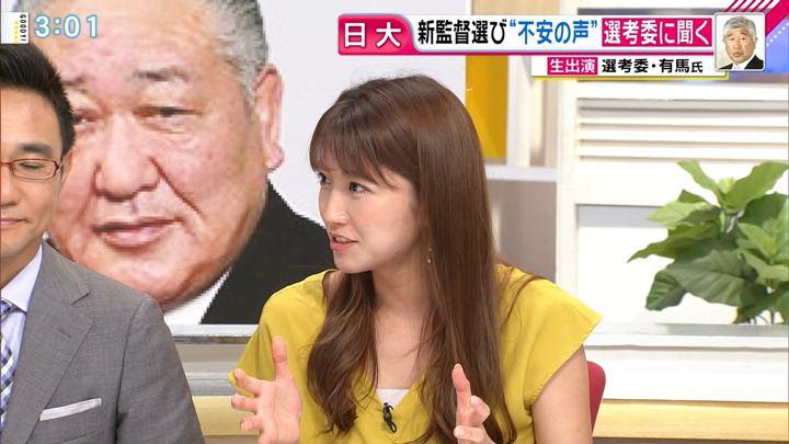 2018年07月05日三田友梨佳の画像16枚目