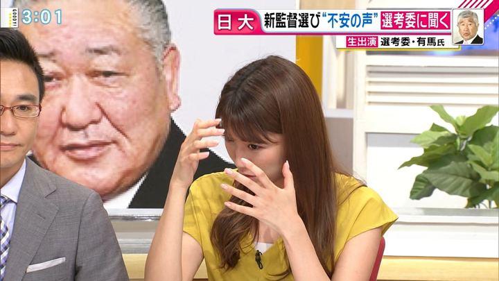 2018年07月05日三田友梨佳の画像18枚目