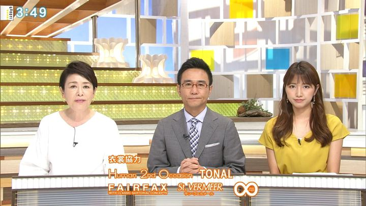 2018年07月05日三田友梨佳の画像25枚目