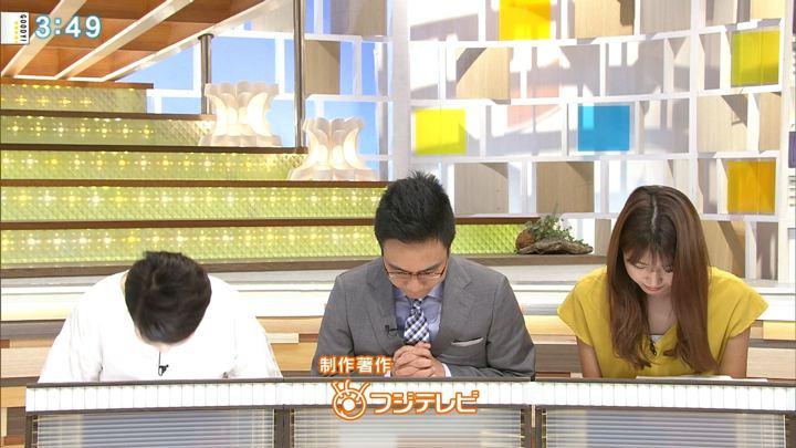 2018年07月05日三田友梨佳の画像26枚目