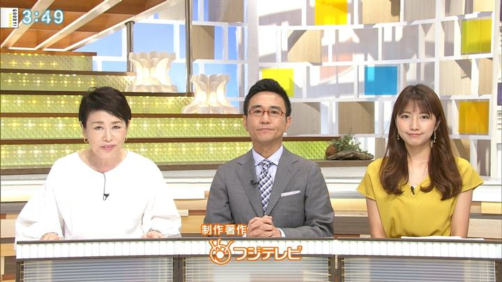 2018年07月05日三田友梨佳の画像27枚目