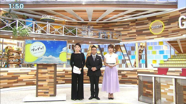 2018年07月06日三田友梨佳の画像01枚目